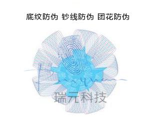 竞博jbo-竞博电竞-竞博体育网