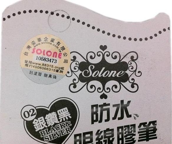 化妆品易胜博app